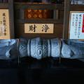 Photos: 長谷寺 蔵王三鈷