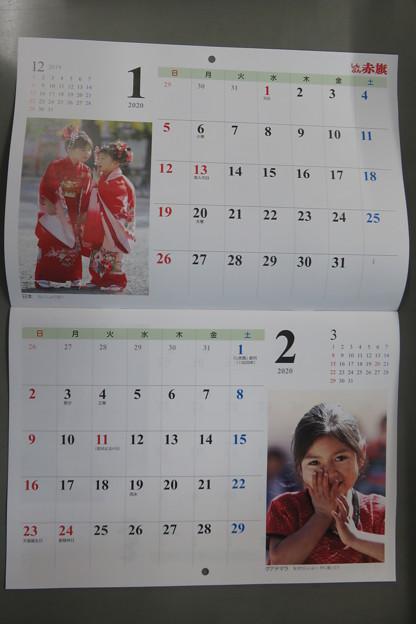 可愛い赤旗カレンダー_02