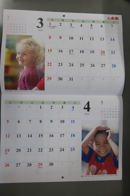 可愛い赤旗カレンダー_03