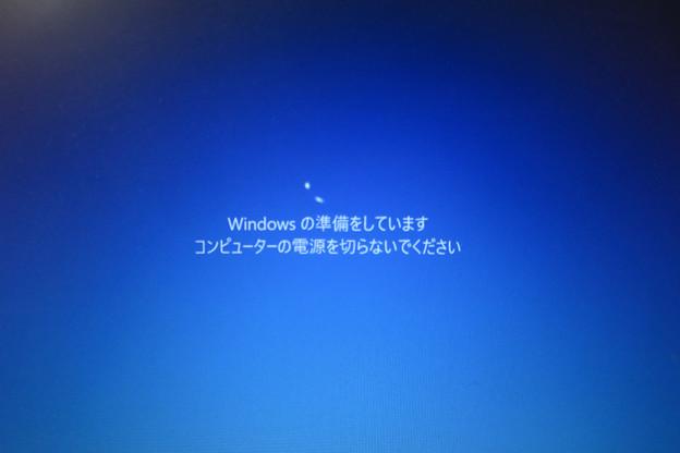 Windows 10 November 2019 Update 3回目の再起動2