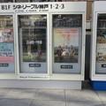 Photos: 映画 シュヴァルの理想宮_01