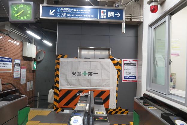 花隈駅 エレベーター工事_01