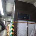 Photos: 花隈駅 エレベーター工事_06