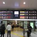 Photos: 新神戸駅 改札