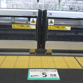 Photos: 新神戸駅 ホームドア_02