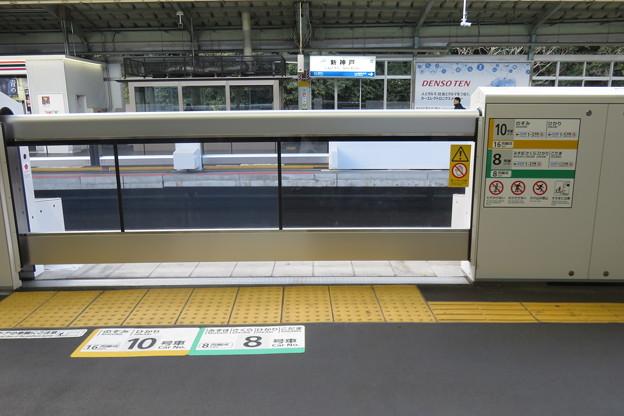 Photos: 新神戸駅 ホームドア_03