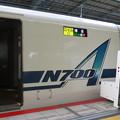 Photos: 新神戸駅 ホームドア_05