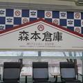 Photos: 新神戸駅 ホームにて_02