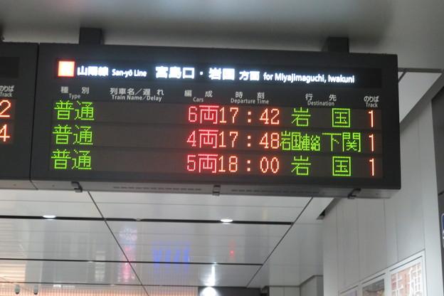 広島駅乗り換え_02