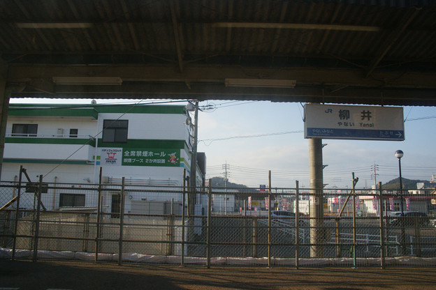 山陽本線 柳井駅