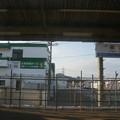 Photos: 山陽本線 柳井駅