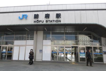 山陽本線 防府駅舎