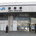 Photos: 山陽本線 防府駅舎