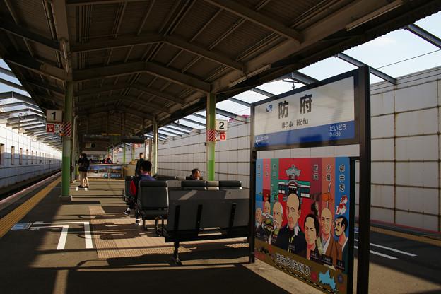 Photos: 山陽本線 防府駅ホームにて_03