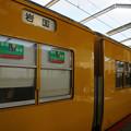 Photos: 山陽本線 防府駅ホームにて_05