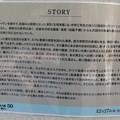 Photos: 男はつらいよ お帰り寅さん_07