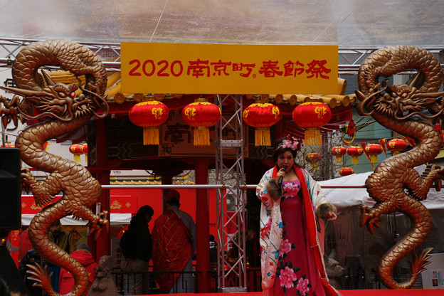 Photos: 南京町の歌姫 范丹陽_01