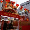 Photos: 南京町 散策_04
