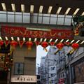 Photos: 南京町 散策_05