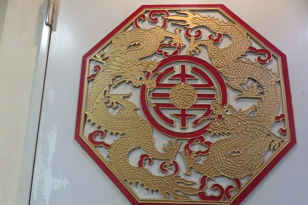 北京菜館 内装