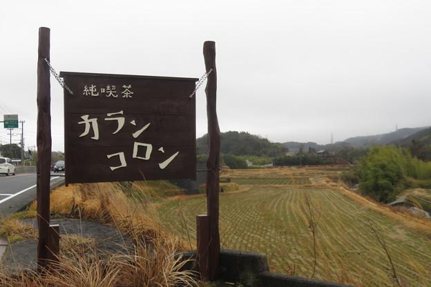 純喫茶 カランコロン_02