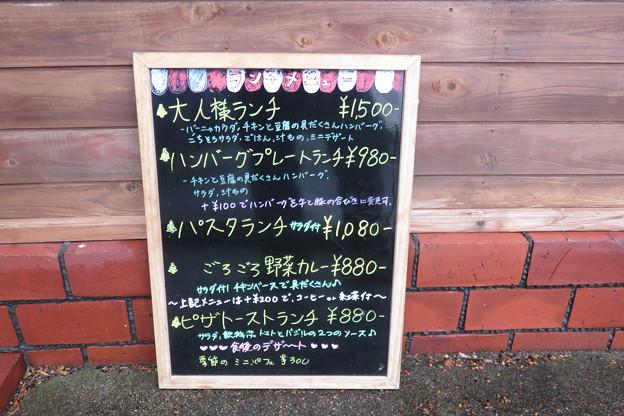 Photos: カランコロン メニュー_01