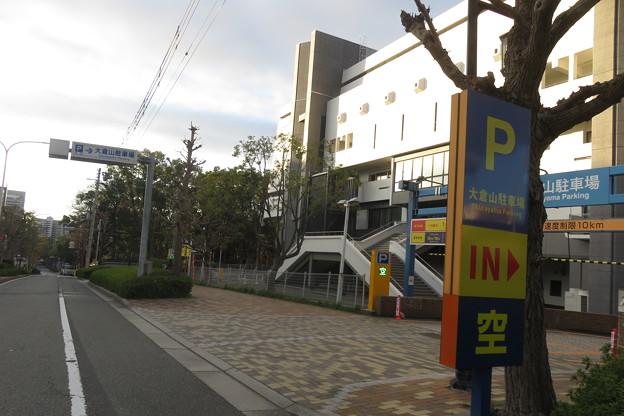 大倉山駐車場_02