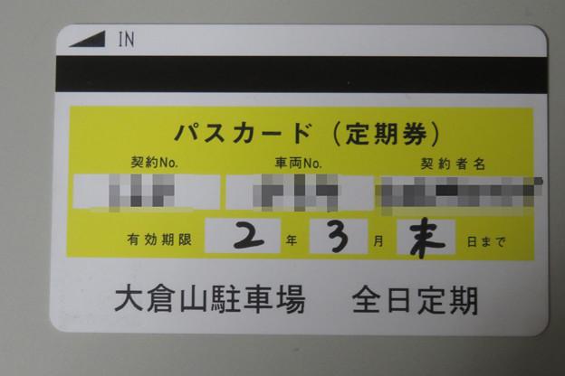 大倉山駐車場定期券_01
