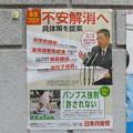 Photos: 赤旗写真ニュース_01 2020年3月2週号