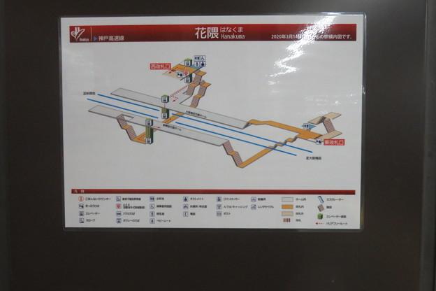 花隈駅 エレベーター配置図_01