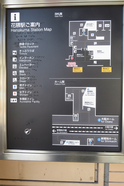 花隈駅 エレベーター配置図_02