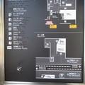 Photos: 花隈駅 エレベーター配置図_02