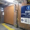 Photos: 花隈駅下りホーム エレベーター_03