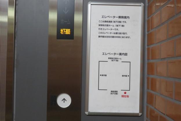 花隈駅下りホーム エレベーター_04