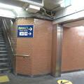Photos: 花隈駅下りホーム 階段