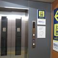 Photos: 花隈駅上りホーム エレベーター_02