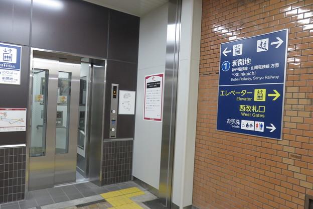 Photos: 花隈駅上りホーム エレベーター_06