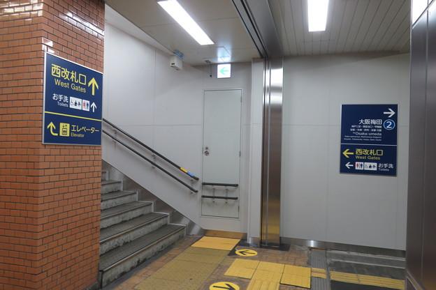 花隈駅上りホーム 案内_01