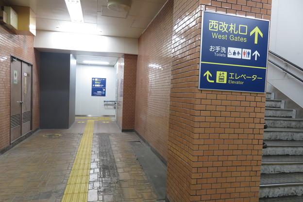 花隈駅上りホーム 案内_02