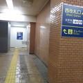 Photos: 花隈駅上りホーム 案内_02