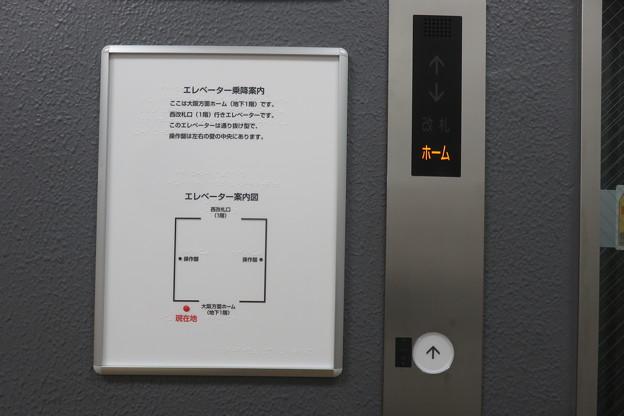 Photos: 花隈駅改札 エレベーター_03