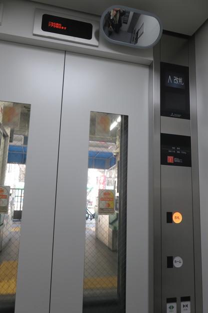 Photos: 花隈駅改札 エレベーター_04