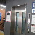 Photos: 花隈駅改札 エレベーター_06