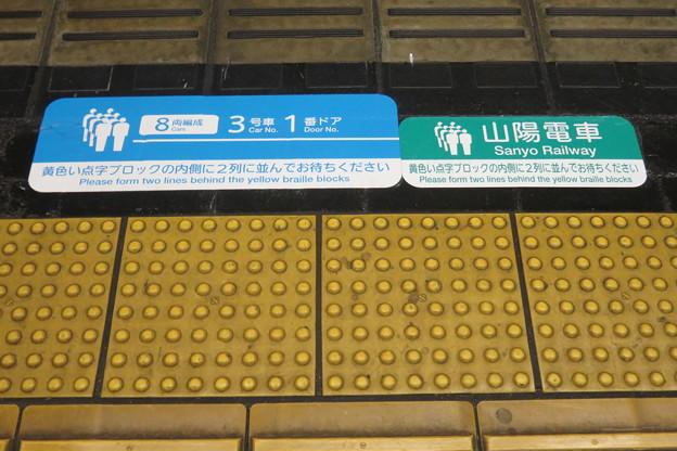 花隈駅 ホームの床表示_01