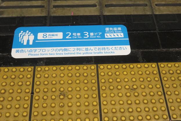 花隈駅 ホームの床表示_02