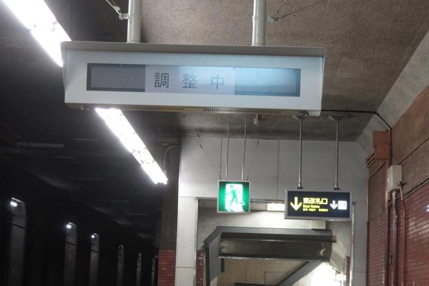 花隈駅 電光掲示