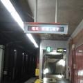 Photos: 花隈駅 電車が到着します_01