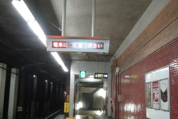 花隈駅 電車にご注意ください_01