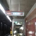 Photos: 花隈駅 電車にご注意ください_01