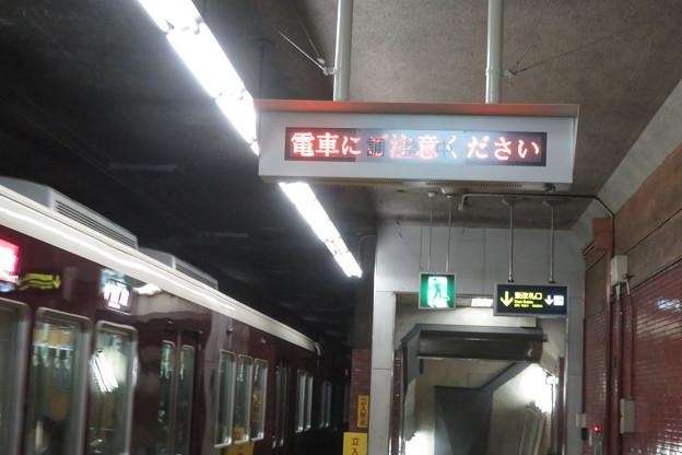 花隈駅 電車にご注意ください_02
